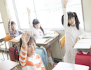 Teach Abroad South Korea - Travel & Teach