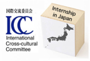 International Cross-cultural Committee (ICC)