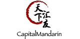 Capital Mandarin School Logo
