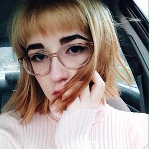 Emily Yocom