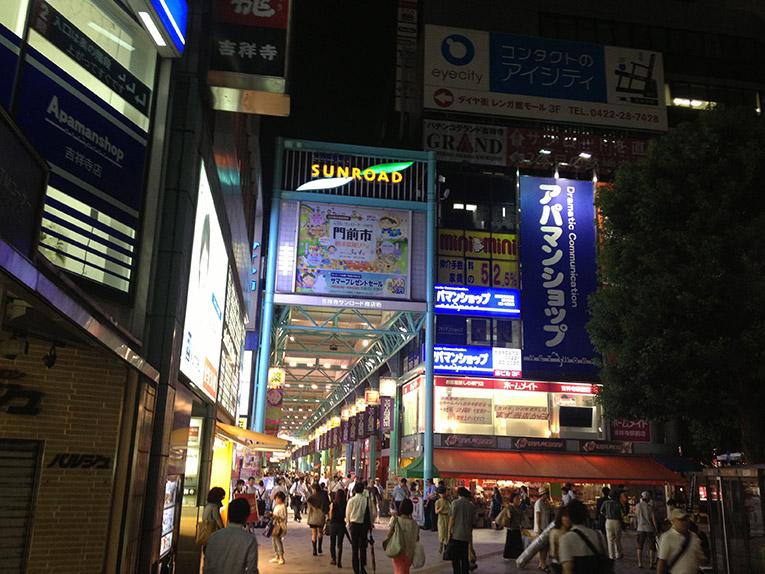 Street in Kichijouji, Japan