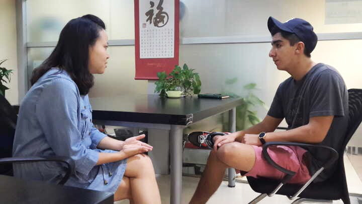 Intern orientation in China