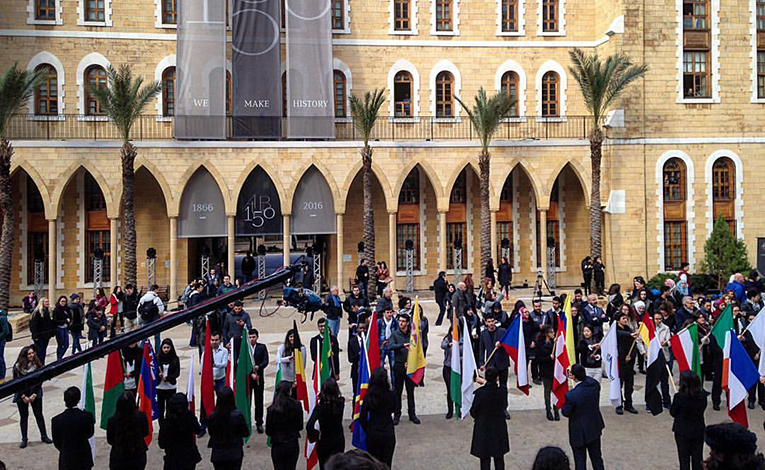 President Fadlo Khuris inauguration in Lebanon