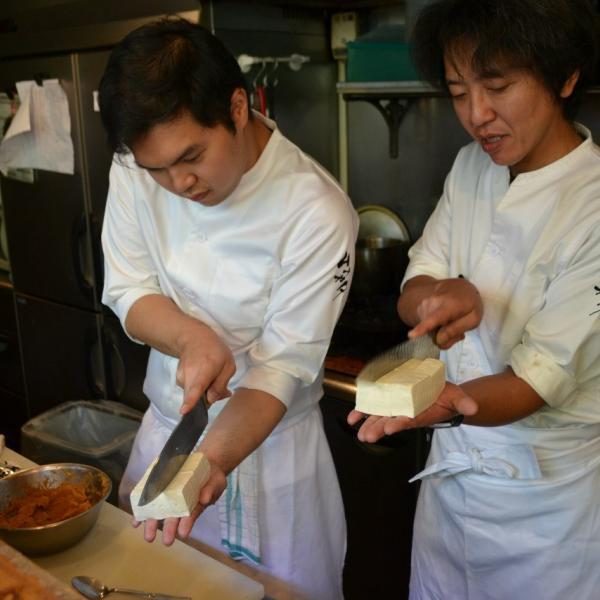 Restaurant Munakata