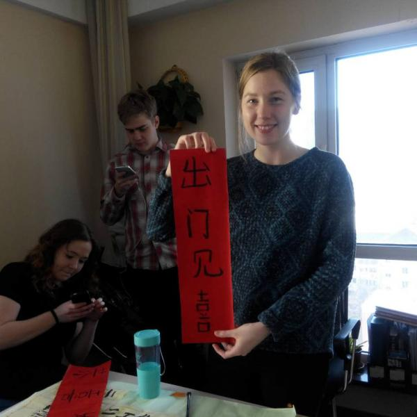 Au Pair Suvi in Chinese Event :Calligraphy