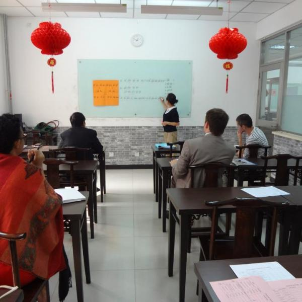 Chinese courses