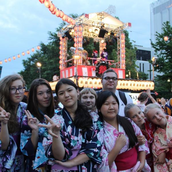 Summer Fun hokkaido