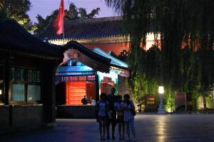 internship in china