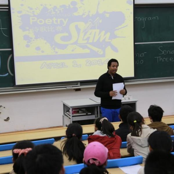 China, poetry, Ameson, AYC, teaching