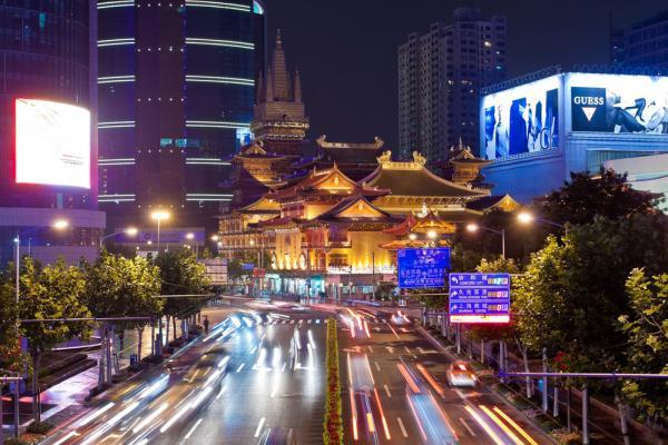 Internships in Shanghai - Jing
