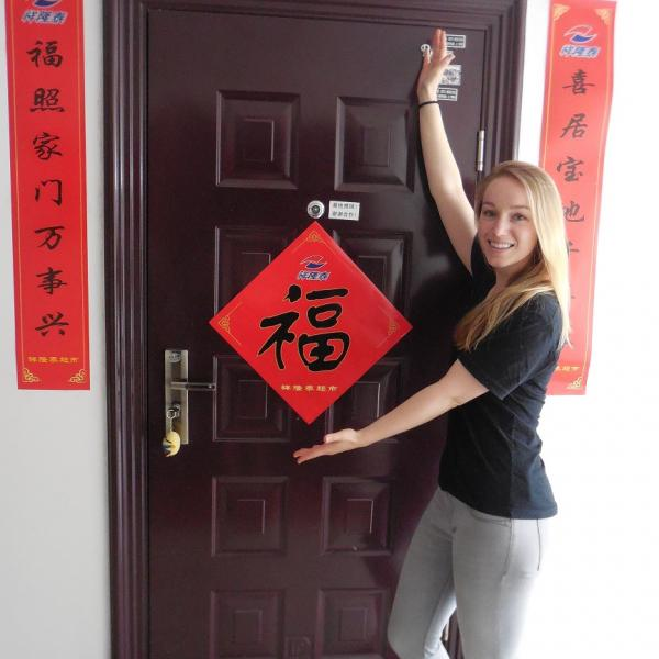 Chinese immersion