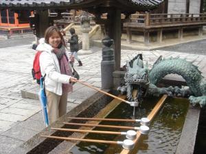 Asian Studies: Osaka, Japan