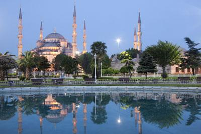 Study Abroad in Turkey