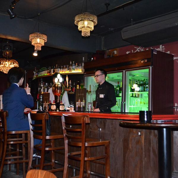 Bar Nokin
