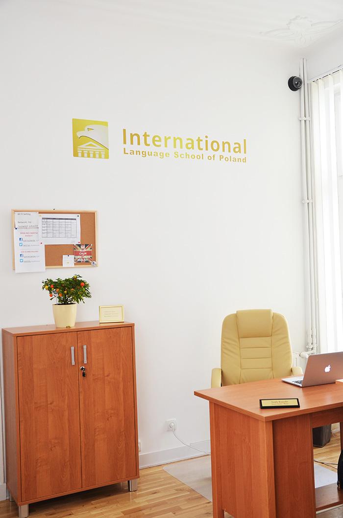 ILSP office