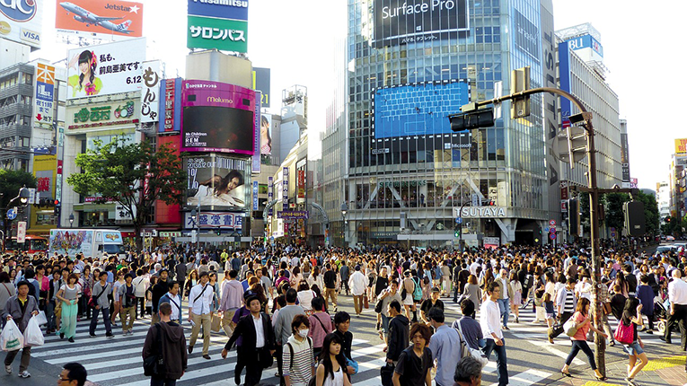 Busy streets of Tokyo, Japan