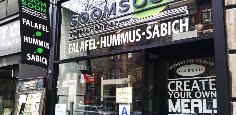 Soomsoom Vegetarian Bar