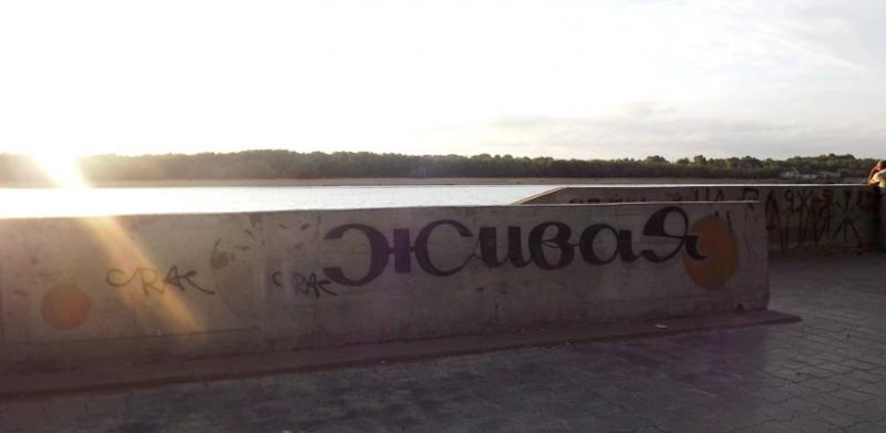 Coast of the Volga River, Astrakhan, Russia