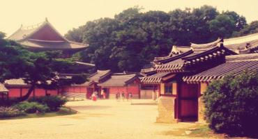 Changdeokgung Palace in Seoul, S. Korea