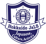 Hokkaido Japanese Language School