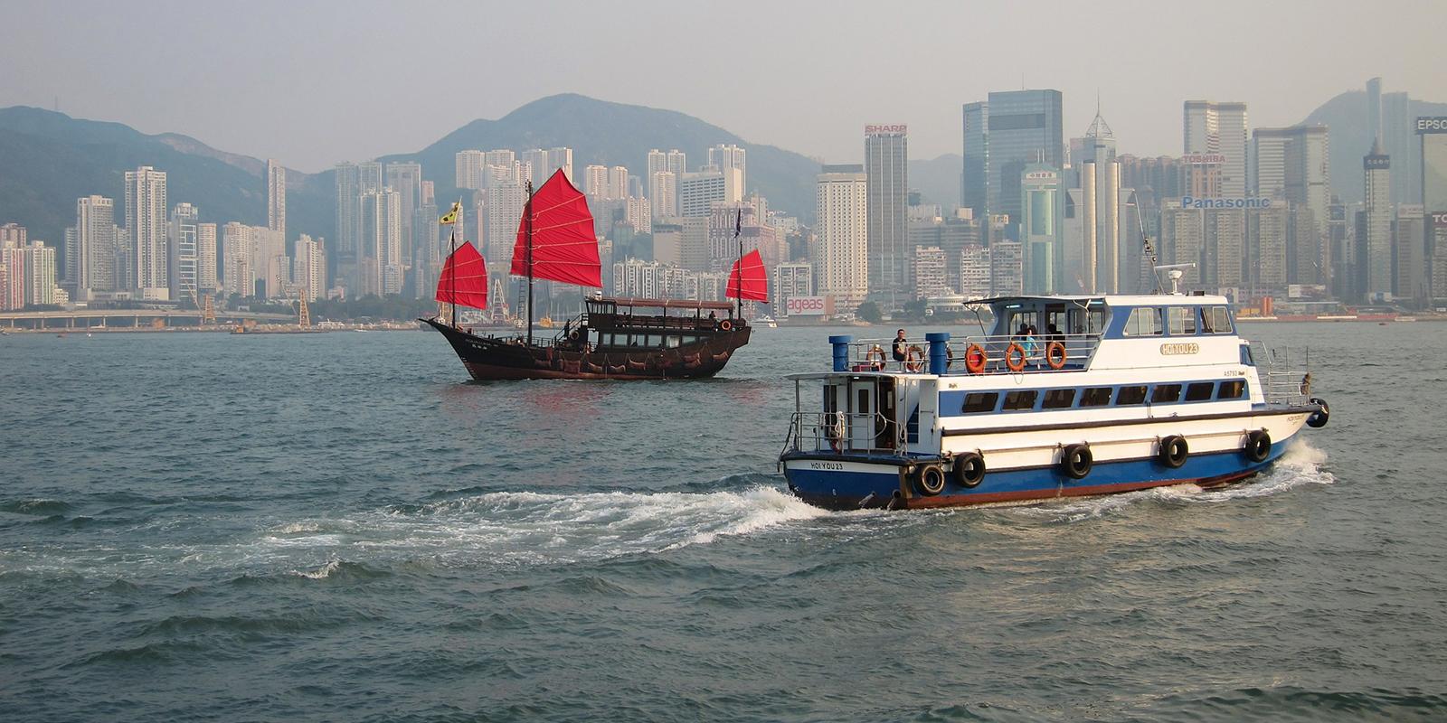 Hong Kong ferries