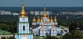 St. Michael's Golden-Domed Monastery, Ukraine.