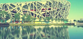 Beijing National Stadium, Bird's Nest