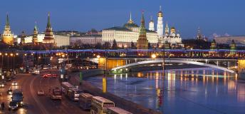 View of Moscow, Russia at night