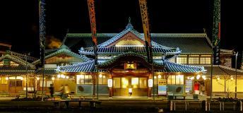 Yamaga City Hot Springs Japan
