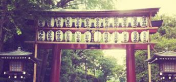 Torii gate in the entrance of a Japanese shrine.