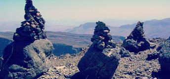 mountain top view in Oman