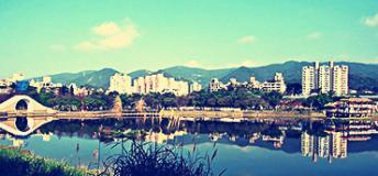 Dahu park, Taiwan